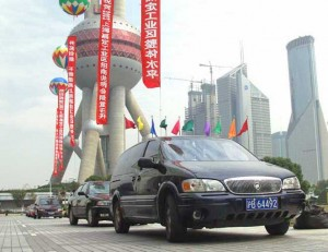 Buick van in Shanghai, where GM is now a leading maker.