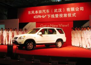 Local production ceremony of the CR-V sport utility vehicle in Wuhan, Hubei Province, China.