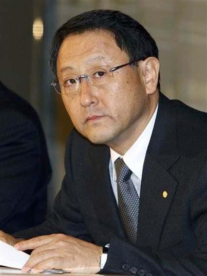 Akio toyoda leadership
