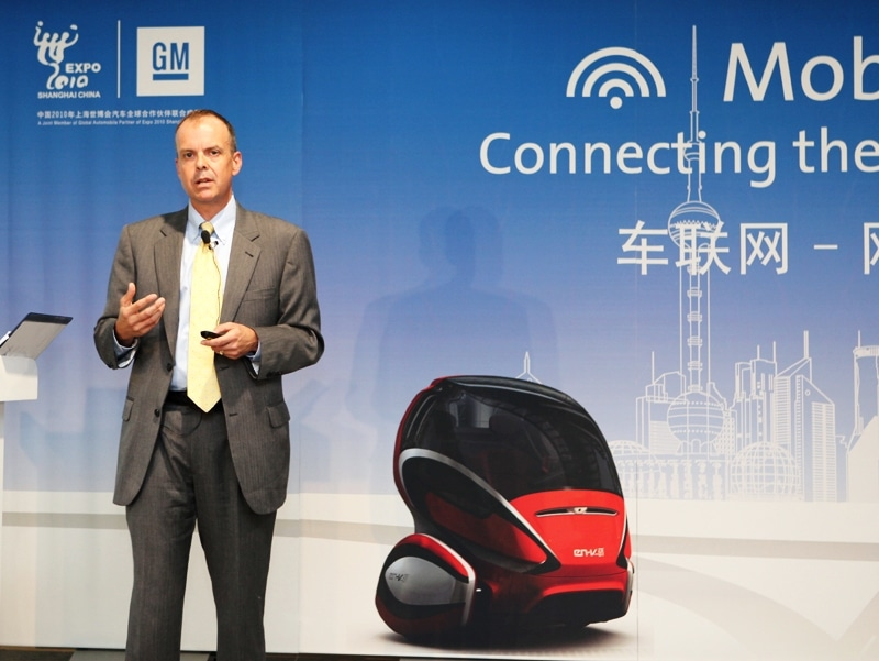 Gm s onstar number one in china for Phone number for general motors