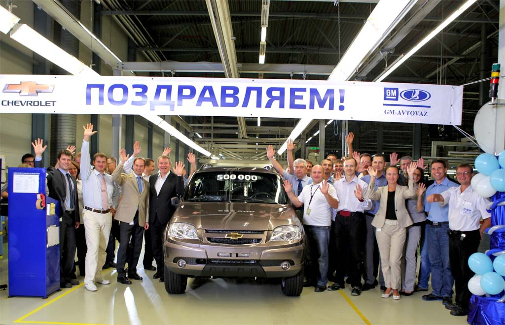 GM Continues Global Retreat as it Sells Off Russian Assembly Operations