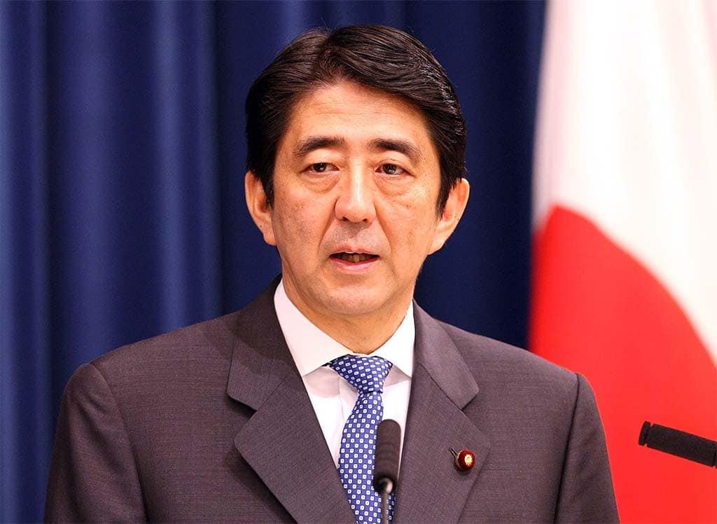 Japan Prime Minister