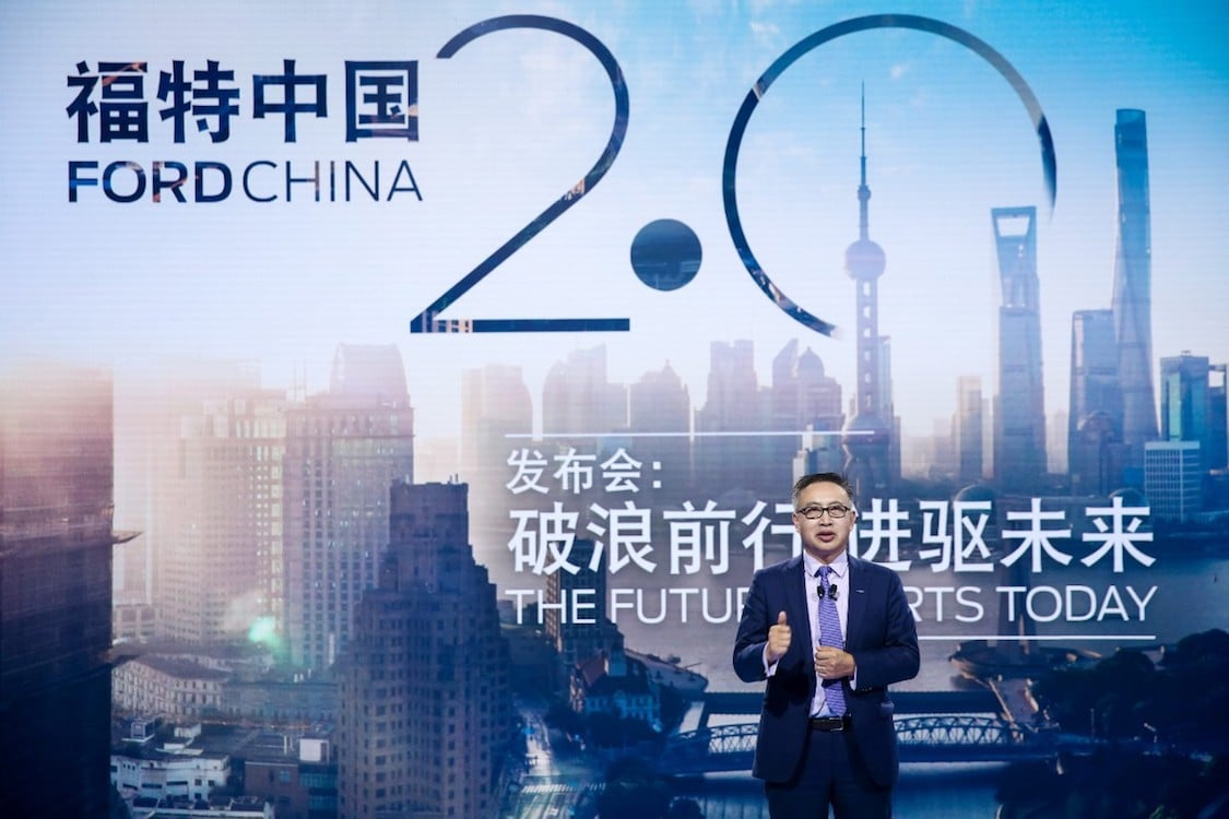 Ford China 2.0: Automaker Kicks Off Second Act in China