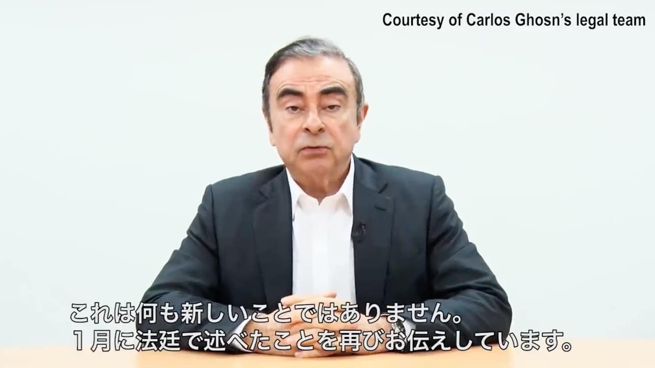 Ghosn Schedules, Abruptly Cancels, News Conference in Tokyo