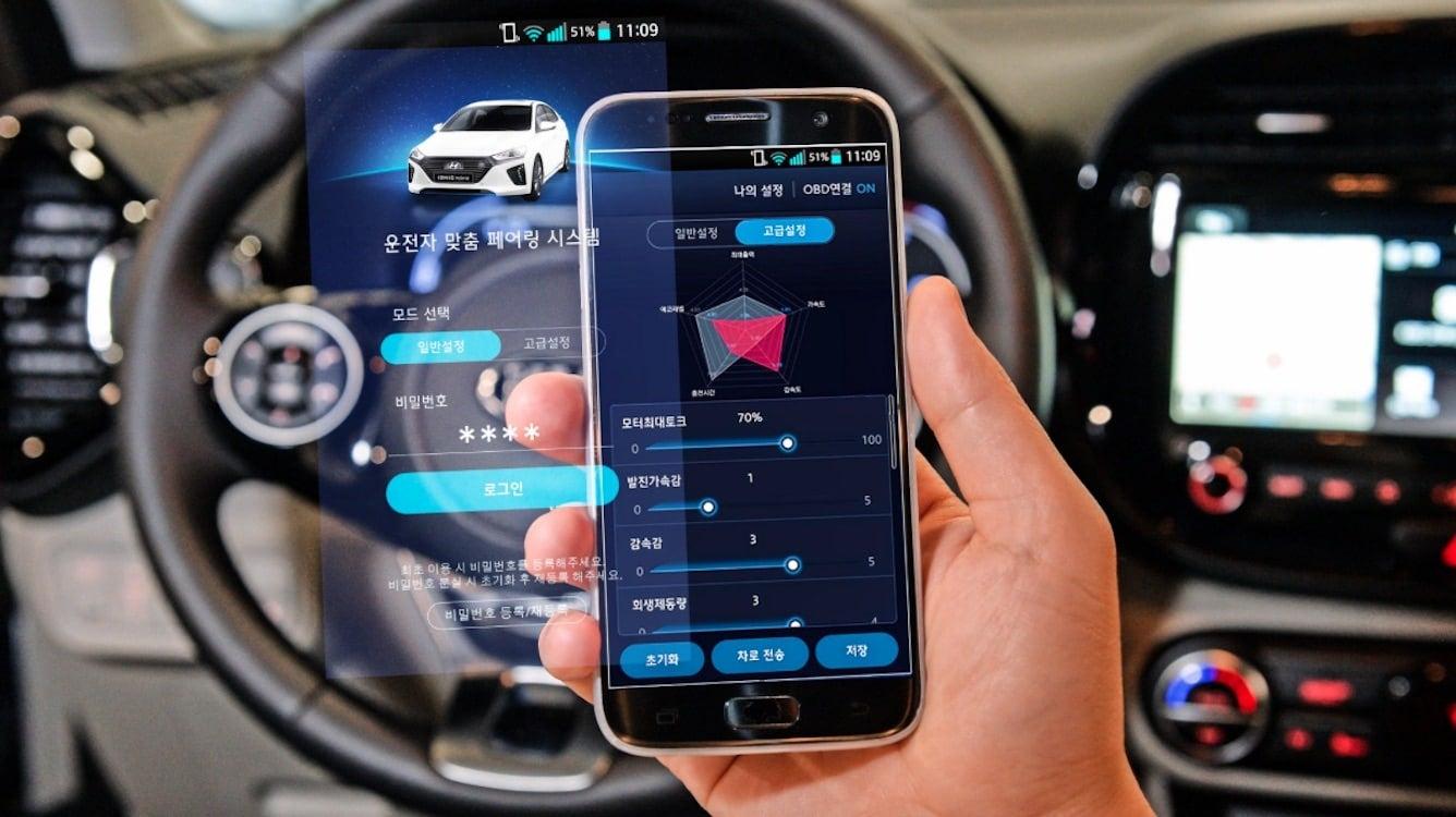 Hyundai, Kia App Let's Owner Control Electric Vehicle Settings