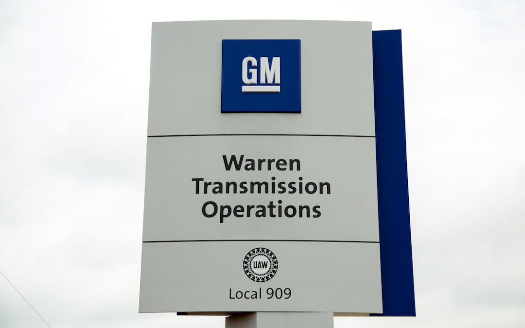 General Motors Shuttering Another Plant