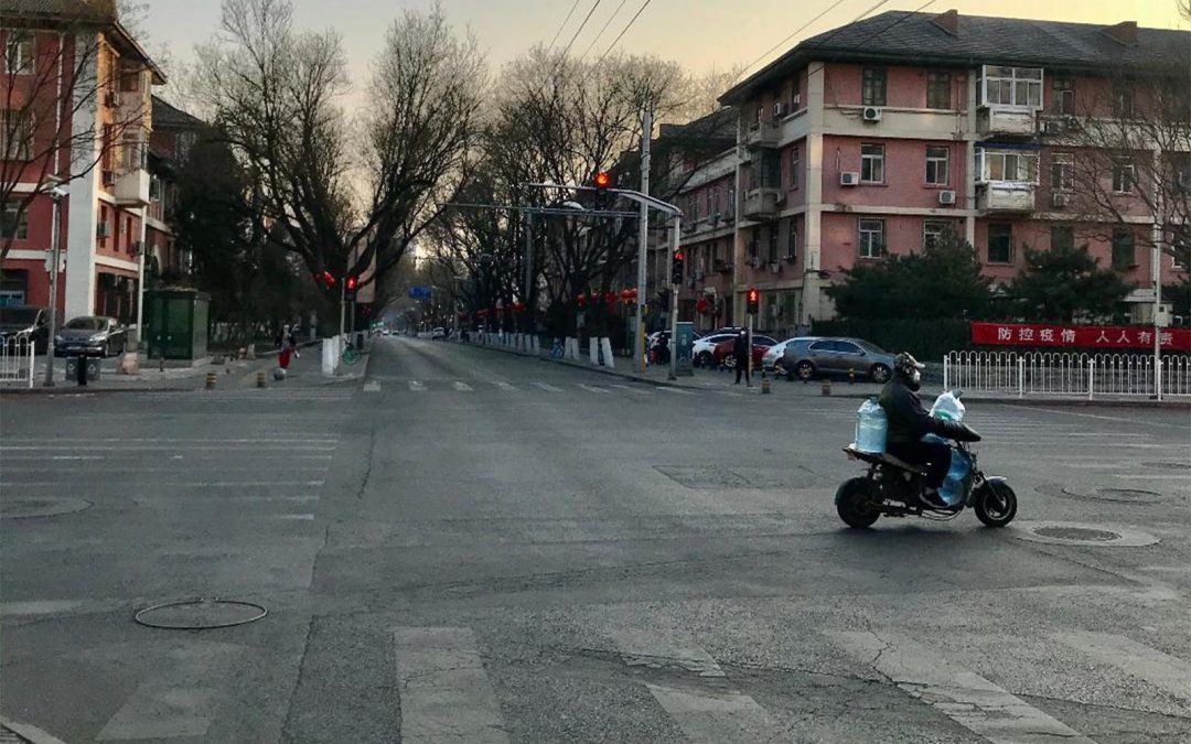 China's Coronavirus Crisis Could Cripple U.S. Car Production