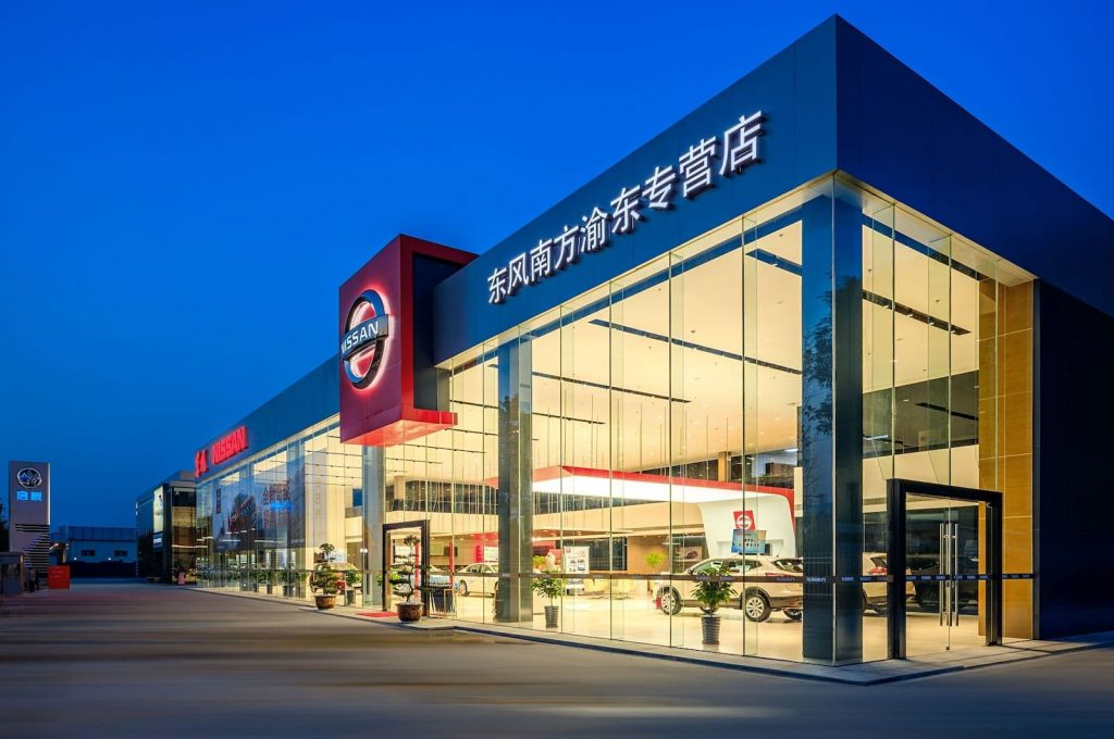 Nissan dealer China