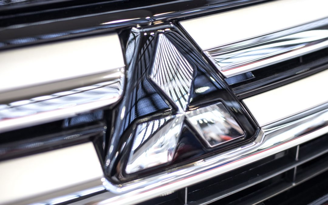 What's Covered by a Mitsubishi Warranty? (2020)