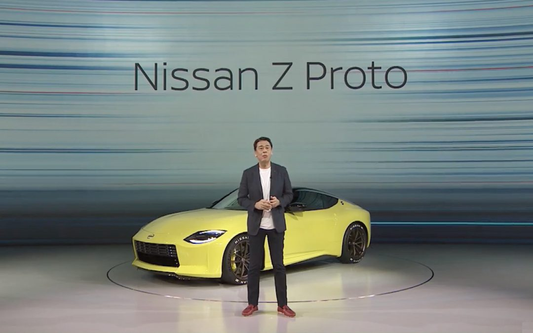 First Look: New Nissan Z Proto