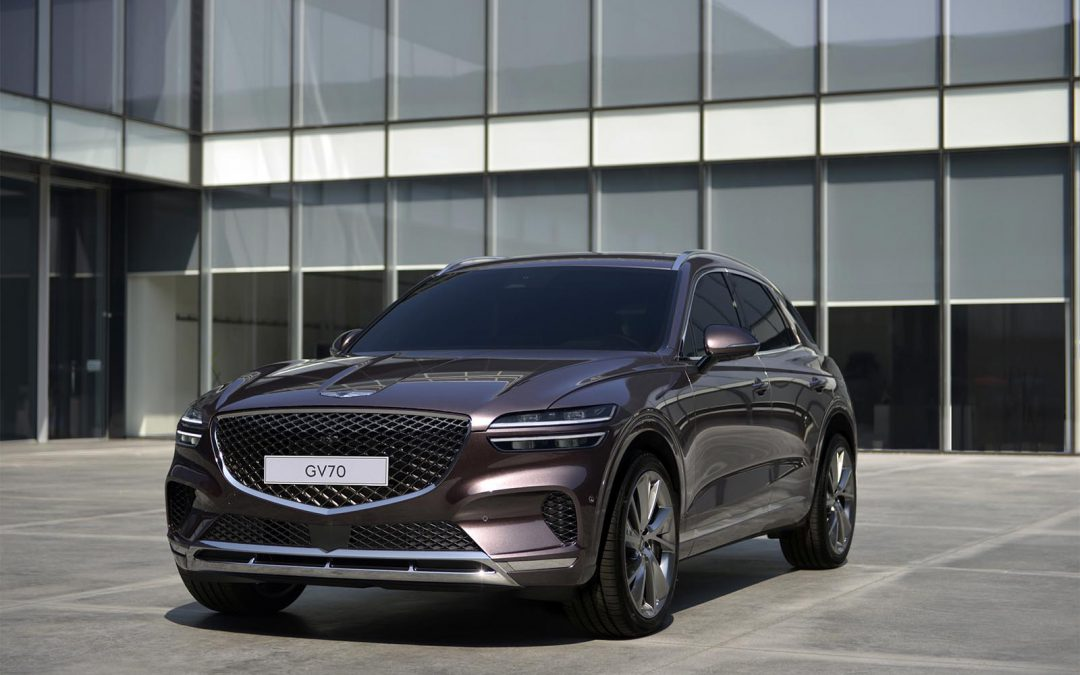 Genesis Reveals its Second SUV, the GV70