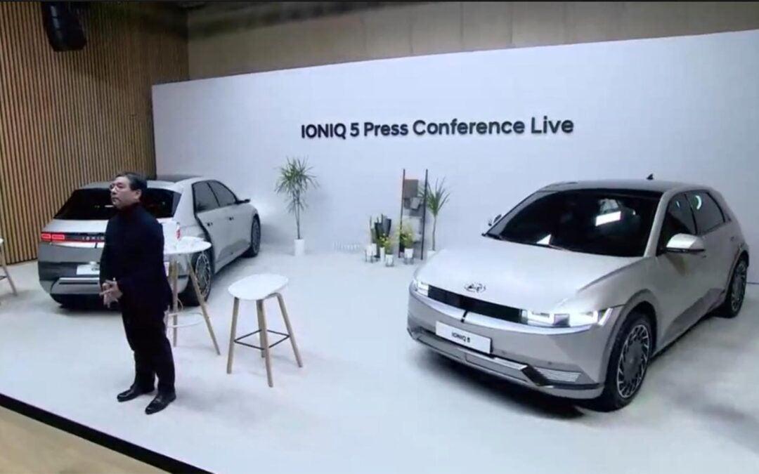 First Look: Hyundai Ioniq 5
