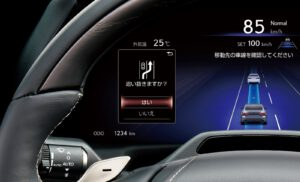2022 Lexus LS 500h Teammate gauge cluster